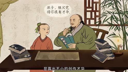 【语文大师】己亥杂诗——清 龚自珍