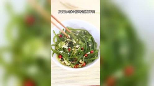 美食制作:凉拌海带丝,营养又美味家常必备小凉菜