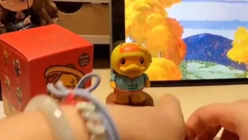 拆一款小黄鸭点心盲盒系列,超有创意!