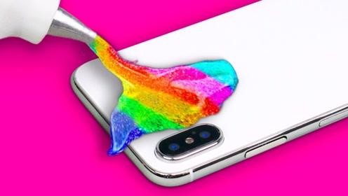 今天才知道,手机壳还有这个DIY创意小技巧,比买的更好看