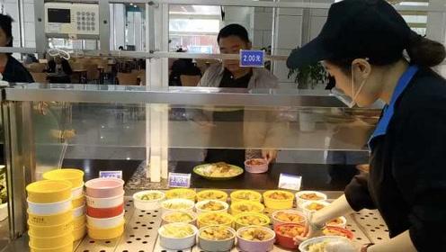 川大食堂推土豆宴,食材全来自贫困山区,学生赞比直接捐款好