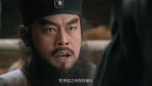 水浒中心眼最毒辣的人物,本想施计将晁盖宋江害死,却被李逵破坏
