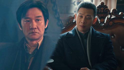 《光荣时代》深度剖析郑朝山杀死万林生到底谁是目击者?
