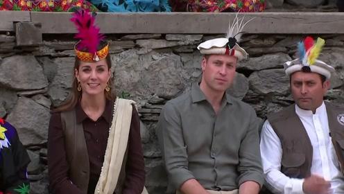 威廉王子夫妇访问巴基斯坦 戴民族特色帽子引关注