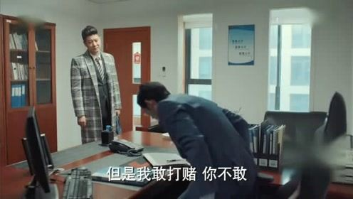 《激荡》陈建知道陆江涛现在有求于自己,十分嚣张