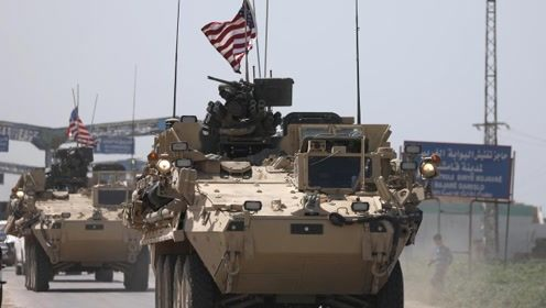 美军出卖库尔德人从叙利亚撤军,这已经不是美国第一次这么干了