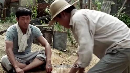 男子卖血养家糊口,最后儿子竟然是邻居的,一部中国不敢拍的电影!
