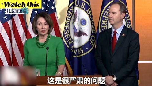 美众议院议长佩洛西:弹劾特朗普不是虚张声势 他违背了总统誓言