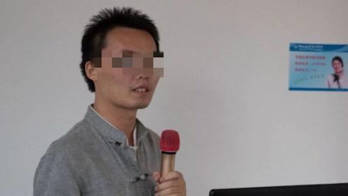 中山大学南方学院老师涉嫌强奸女大学生 检察机关已提前介入