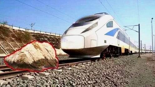 高铁半路上遇上大石头怎么办?原来设计师早就想到,看完后佩服设计师的智慧