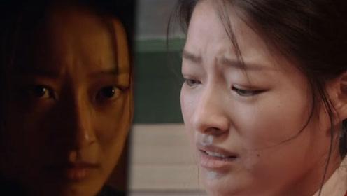 郎月婷,一个眼睛当中透着故事的演员,用演技使得陈凯歌导演犹豫不决
