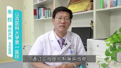 顽固性癫痫的手术方式有哪些