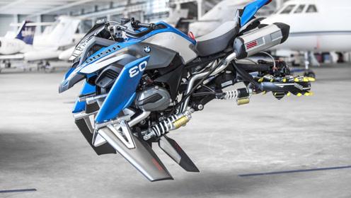 3个黑科技宝马摩托车,有的能无人驾驶,还有能悬浮在半空