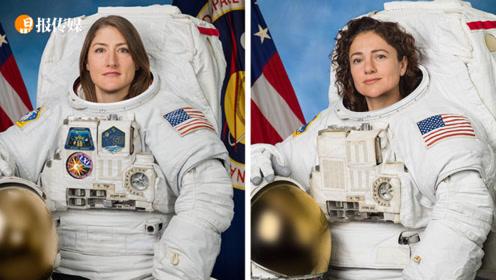 """史上首次全女性太空行走!新一代宇航服可实现地球式""""漫步"""""""