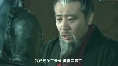 刘备说,我都已经没了云长翼德2个弟弟了,已经不能再失贤兄你了