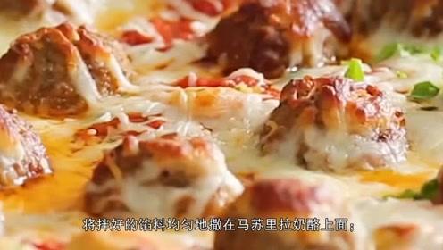 家常牛肉披萨的做法,简单易学,喜欢就收藏起来做给家人吃吧!