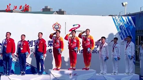 升国旗,奏国歌!军运首金,中国队登上领奖台