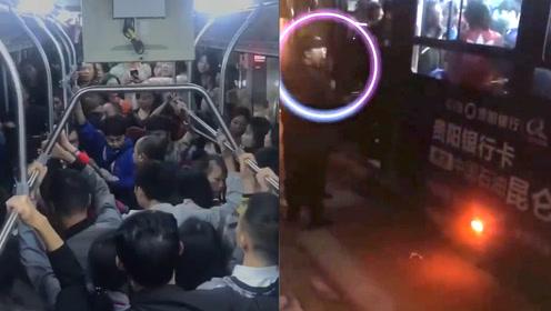 """解气!贵阳男子公交车猥亵女学生,女生""""啪啪""""就是2耳光"""