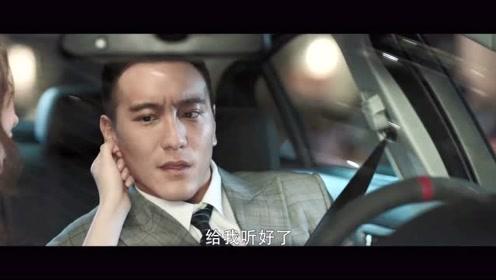 《没有秘密的你》张孝阳描述心中的林星然,形容好到位!