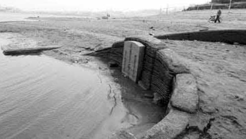 村民世代喝河水长大,可水位下降后却惊现古墓,村民不淡定了!