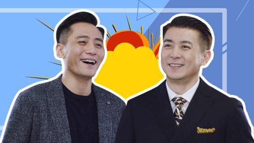 《在远方》最佳损友组合:姚远刘云天嘴炮太有趣了!