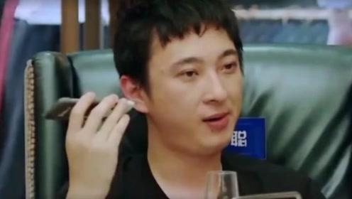 王思聪请客卡被冻结,打电话找王健林要钱忘关麦,对话内容太尴尬