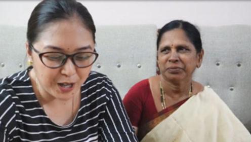 印度美女远嫁中国,印度母亲来我国看望,结果一到女儿家就脸红了