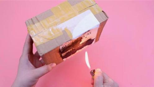 收到快递后,用打火机烧一烧快递盒,立马出现一个效果,都看看吧