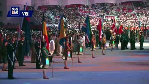独家视频丨习近平宣布第七届世界军人运动会开幕