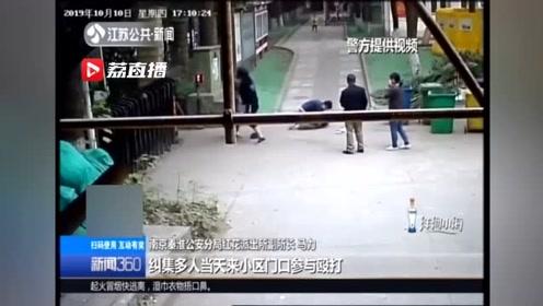 南京一女子示爱遭拒 群殴被刑拘