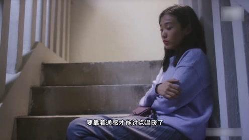 盘点黄尧的演技,剧中的她对于表演的把控相当到位,细节也处理的很好!