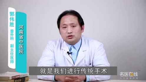 晚期胰腺癌的治疗方法 放疗