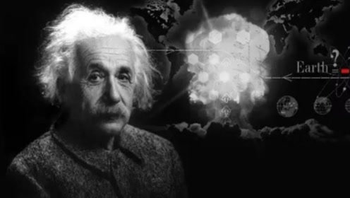 相对论被认为是最伟大的理论之一,为何他却没有获得诺贝尔奖?