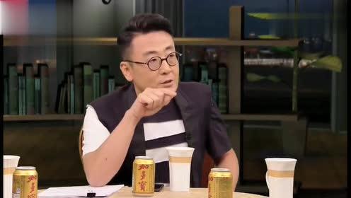 窦文涛讲述:为何好的中医相声京剧在减少?嘉宾讲出了背后原因!