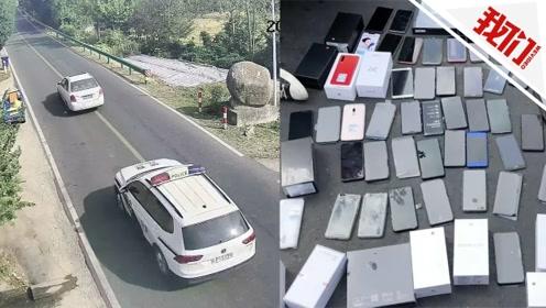 """3男子盗窃60多部手机后飞车逃亡  警车惊险追击上演""""速度与激情"""""""