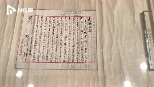 刘政德雕塑展:在雕塑中读懂中国古老的民间寓言