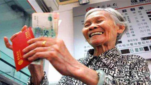 山东省养老金调整水平高出全国平均值?企业退休人员养老金涨幅最高!
