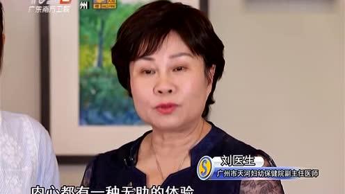 特搜靓汤:章鱼黄花菜鱼骨汤