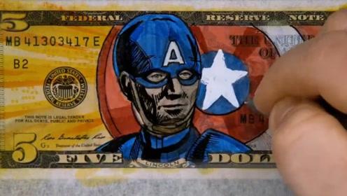 国外牛人在美钞上面绘画,每一笔都让人惊艳,网友:来国内试试
