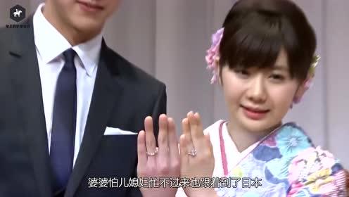 中国婆婆在日本做了一餐饭,日本人质疑:中国人都这个吃法?