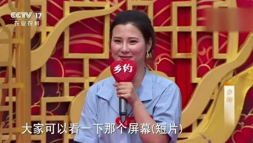 重庆妹子还是公司老总!并表示愿与男嘉宾一起做扶贫工作