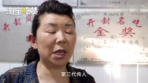"""中国吃鸡地图:重庆辣子鸡""""买辣椒送鸡"""" 新疆大盘鸡发明者居然是他"""