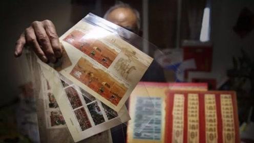 """北京一公司以购买""""藏品""""为由,骗取九百余万元,66名老人受骗"""