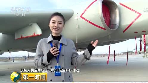 """记者探秘""""战神""""轰-6K战机:上千公里外发射弹药 可直接进入敌区"""