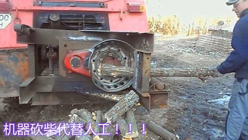 """大叔发明""""拖拉机""""砍柴工具,成本只需要20元,比人工快100倍!"""