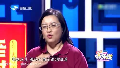李宏烨郑钰相声《好浪漫啊》,博士夫妻自创公式相声