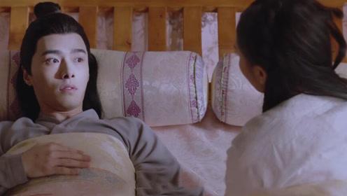 明月照我心:明月撒娇抱李谦赖床,李谦任性不上早朝,皇帝都大怒了