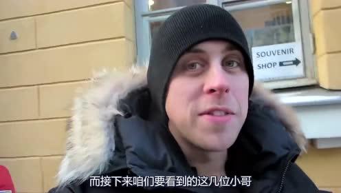 老外作死新境界,冬天用舌头舔电线杆,看得人胆寒!网友:假舌头吧?