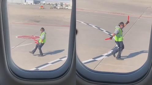 被飞机耽误的灵魂舞者!机场地勤指挥飞机时,魔性舞姿爆红网络