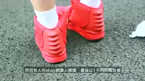 球鞋分享:5双贵到可以买房子的球鞋!第一名果然就是它!